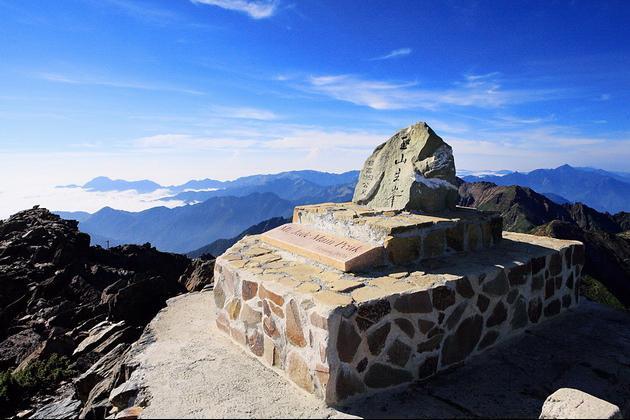 玉山3日行-東北亞第一高山 1