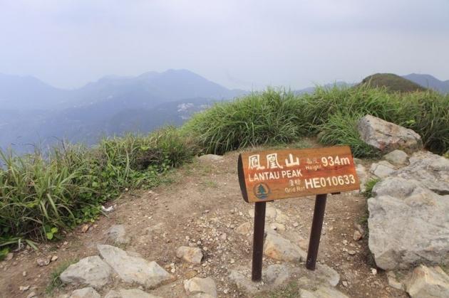尋覓四分之三香港~郊野行山、穿村、攝影、米芝蓮美食5日 5