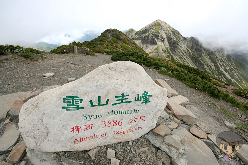 雪山登山ツアー 1